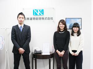 日本建物管理株式会社の求人情報