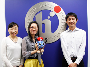 日本住環境株式会社/住宅用資材メーカーでの経理・総務/実務経験が少しでもあれば歓迎!