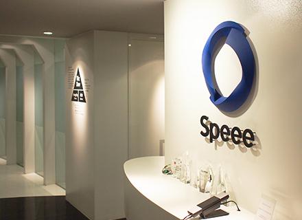 株式会社Speee/メディア営業/成長を続ける不動産メディアを扱う/直近4年間の売上高成長率260%/年間休日125日/手当充実