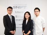 株式会社 SHIFTの求人情報
