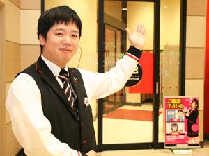 名阪商事株式会社/店舗企画・運営/全ての勤務地から徒歩1分以内に寮完備・初期費用ゼロでスタートできます