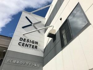 株式会社デザインセンター/構造設計/札幌本社勤務(転勤はありません)