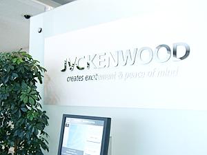 株式会社JVCケンウッド・公共産業システムの求人情報