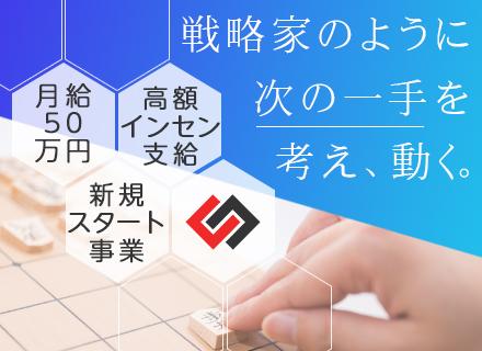 メンタージャパン株式会社の求人情報
