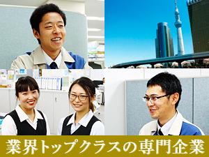 ミノシマ株式会社の求人情報