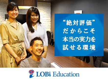 株式会社LOBiエデュケーションの求人情報