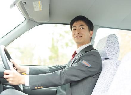 コンドルタクシーグループ/タクシードライバー<勤務スタイル選べる>◎無線配車&オペレーター付きで安心!未経験でも高収入◎