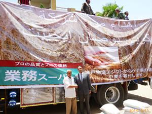 株式会社神戸物産【東証一部上場】/海外農業資源部門スタッフ(未経験者歓迎)