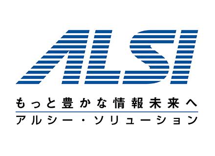 アルプスシステムインテグレーション株式会社【ポジションマッチ登録】の求人情報