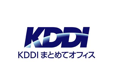 KDDIまとめてオフィス株式会社/セールスエンジニア/PLとして幅広く活躍/資格取得支援制度あり/年間休日123日/毎週水曜日はノー残業デー