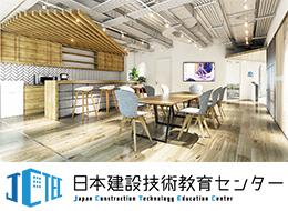 株式会社アーキ・ジャパンの求人情報-02