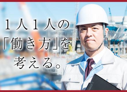 """共同エンジニアリング株式会社【KYODO ENGINEERING Corp.】/【施工管理(監理)】★前職給与保障!40~60代も活躍中!世界にも日本にも""""当たり前""""をつくり、守る!"""