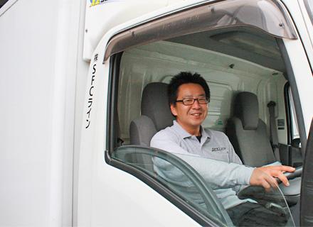 株式会社SFCライン/【配送ドライバー】◆月給25万~32万円+賞与年2回◆社宅完備◆未経験大歓迎!