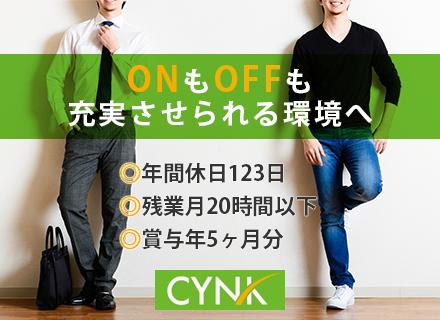 株式会社CYNKの求人情報