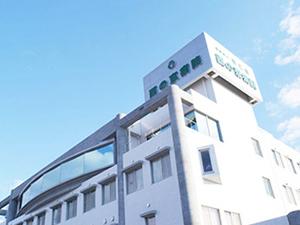 医療法人康仁会 西の京病院