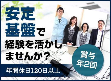 株式会社みやび  関東工場の求人情報