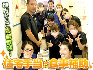 医療法人育笑会 やまだ歯科医院/【(1)歯科衛生士】【(2)歯科助手・受付※無資格OK】