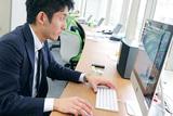 株式会社 幻冬舎メディアコンサルティング/【SEMコンサルタント】幻冬舎バリューを生かしたWebマーケティング