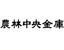 農林中央金庫/【総合職(システム企画)】