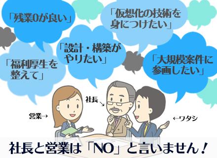 株式会社ネックスジャパンの求人情報