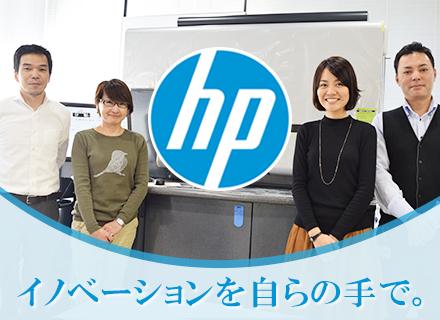株式会社日本HPの求人情報