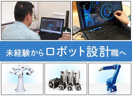 神奈川電機工業株式会社の求人情報