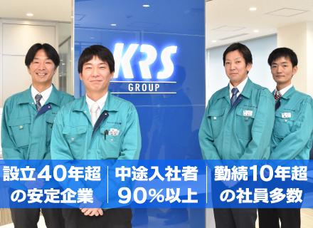 キユーソーサービス株式会社/【電気施工管理】◆充実した待遇・手当が自慢◆電気や建築に興味がある方大歓迎