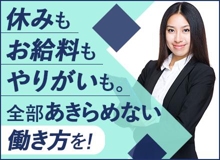日本交通横浜株式会社の求人情報