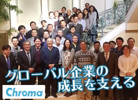 クロマジャパン株式会社の求人情報