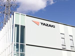 矢崎総業株式会社(矢崎グループ)の求人情報
