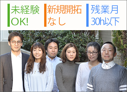 有限会社東京サーブの求人情報