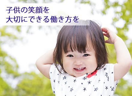 岡田水産株式会社の求人情報
