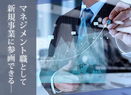 ソニアキューブ株式会社の求人情報