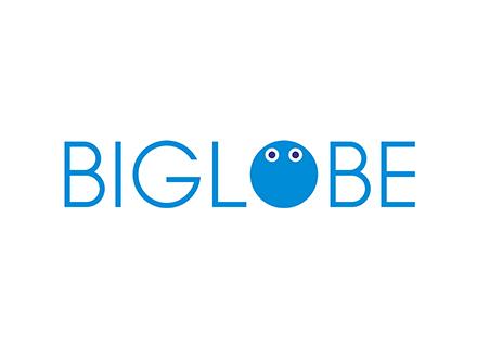 ビッグローブ株式会社の求人情報