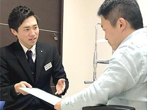 日東メディック株式会社の求人情報