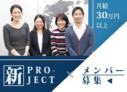 株式会社スパー・エフエム・ジャパンの求人情報