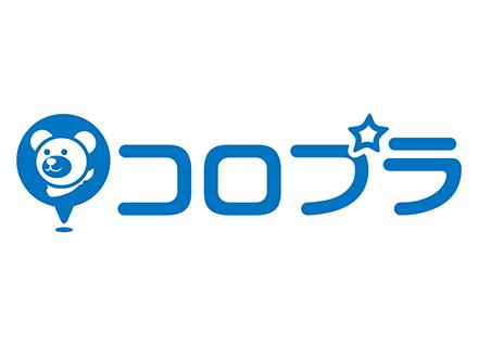 株式会社コロプラ【ポジションマッチ登録】/オープンポジション