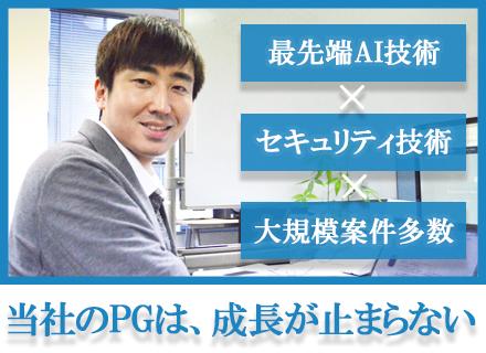 飛天ジャパン株式会社の求人情報