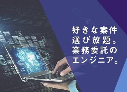 株式会社ランコムシステムズテクノロジーの求人情報