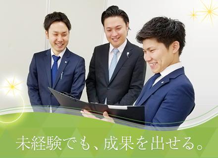 株式会社AGAINの求人情報