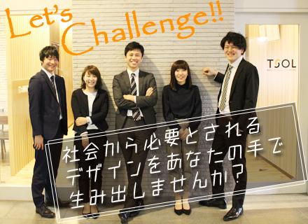 東武ビジネスソリューション株式会社の求人情報
