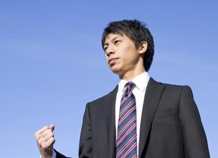日本航運株式会社の求人情報