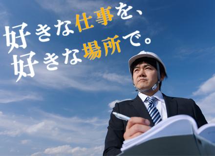 株式会社夢真ホールディングス (JASDAQ上場)の求人情報