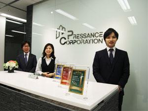 株式会社プレサンスコーポレーション(東証一部上場企業)の求人情報