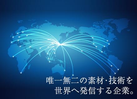 株式会社タイカの求人情報