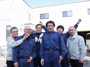 株式会社ヒロツー/東京タワー・スカイツリーなどの工事で活躍/(現場スタッフ)/経験者は月給25万円以上