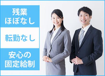 オリックス保険コンサルティング株式会社【オリックスグループ】の求人情報