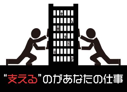 いすゞビルメンテナンス株式会社 OBP事業部の求人情報