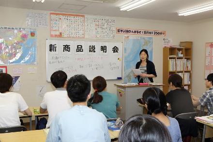 財団法人 東京言語教育学院の求人情報