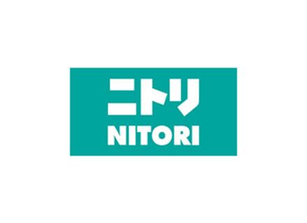 株式会社ニトリの求人情報